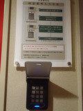 2階 大浴場 女湯入口 開錠の暗証番号必要