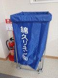 バスタオル タオル クリーニングに回収袋
