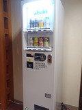 ビール チューハイの自販機