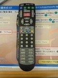 テレビ ビデオのリモコン