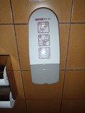 2階ロビートイレ 便座除菌クリーナー