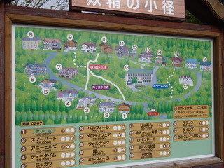 ペンション村 略地図