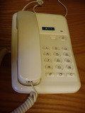 白いシンプルな電話
