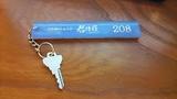208号室の鍵