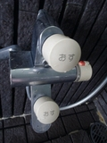 大浴場 姫の湯 水道栓