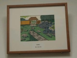 412号室の絵