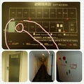 17階 避難経路図