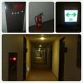 廊下 緊急時の設備