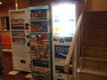1階の自動販売機