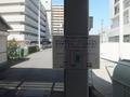 駐車場より
