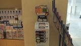 携帯の充電器(有料)