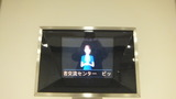 エレベータ内のモニター