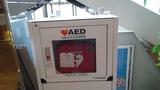 AED設置されています