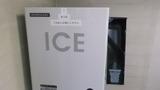 氷は無料です