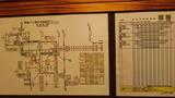 バスの時刻表と路線案内