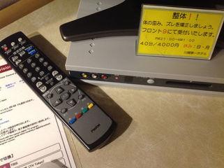 テレビ&リモコン
