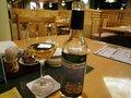 富良野ワイン