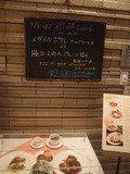 コーヒーハウス樹林の日替わりランチ