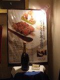 フレンチレストラン「エスカーレ」入り口