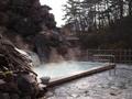 野天岩風呂