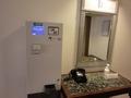 エレベーター前にある有料のテレビカード販売機