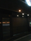 夜の入り口