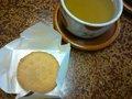 お茶と御菓子