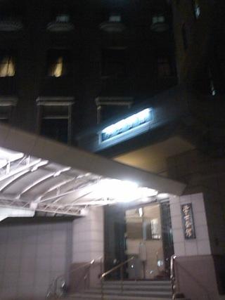 地下鉄から近い