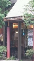 喫茶店入り口
