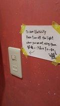 洗面台のスイッチ