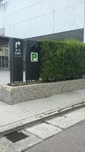 駐車場矢印