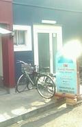 自転車と看板