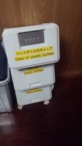 写真クチコミ:ゴミ箱