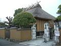 福沢諭吉の生家にも歩いて行けます