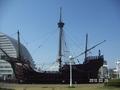 ホテルのすぐ近くの公園にある昔の船の復元模型