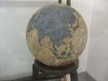 岐阜城に展示されていた室町時代の地球儀