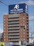 比較的新しいホテルです