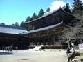 書写山にある円教寺 その1