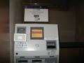 テレビカード自販機