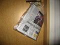 英字新聞。