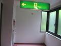 北館の廊下。