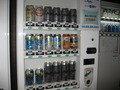 ビール自販機。