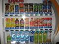 ジュース自販機。