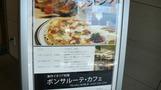 ピザが美味しそう。