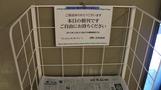 朝刊サービス。