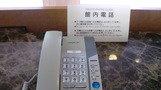 館内電話。