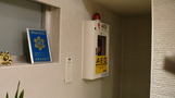 AED設置。