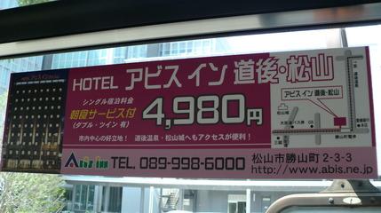 宿泊料金。