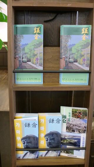 鎌倉観光に・・・。