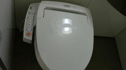 シャワートイレ。
